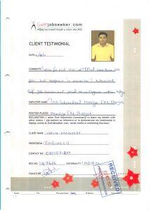 Gulfjobseeker Review 147626