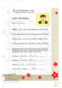 Gulfjobseeker.com Review 19854